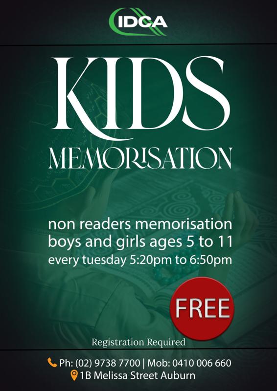Kids memorisation class